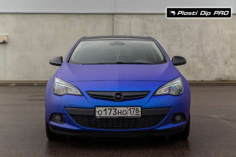 Opel Astra Plasti Dip цвет Electric Blurple